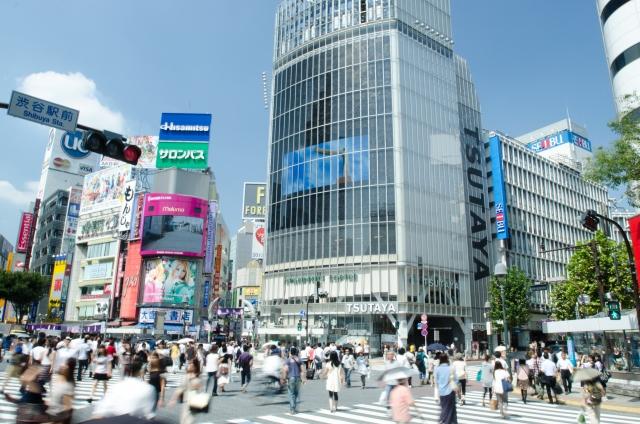 일본 전광판 광고 - 단미애드